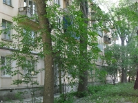 Samara, Gagarin st, house 44. Apartment house