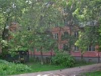 Самара, улица Гагарина, дом 45. многоквартирный дом
