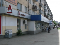 Samara, Gagarin st, house 49. Apartment house with a store on the ground-floor