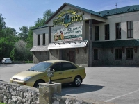 """Samara, restaurant """"Русская охота"""", Gagarin st, house 54"""