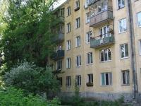 Самара, Гагарина ул, дом 62
