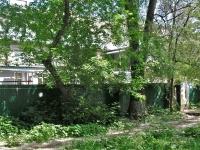 Самара, органы управления Управление ФМС (УФМС), улица Гагарина, дом 66А