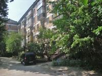 萨马拉市, Gagarin st, 房屋 79. 公寓楼
