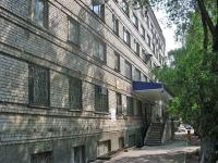 Samara, Gagarin st, house 82А. multi-purpose building