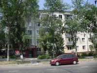 neighbour house: st. Gagarin, house 82. Apartment house