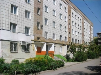 neighbour house: st. Gagarin, house 83А. Apartment house