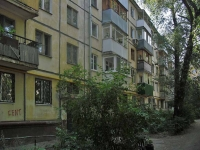Samara, Gagarin st, house 83. Apartment house
