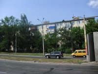 neighbour house: st. Gagarin, house 84А. Apartment house