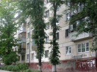 neighbour house: st. Gagarin, house 84. Apartment house