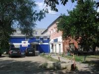 Самара, улица Гагарина, дом 86А. многофункциональное здание