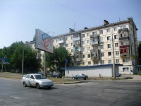 Samara, Gagarin st, house 86. Apartment house