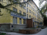 neighbour house: st. Gagarin, house 87. Apartment house