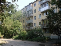 neighbour house: st. Gagarin, house 90. Apartment house