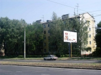 neighbour house: st. Gagarin, house 91. Apartment house