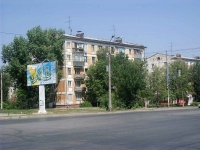 Samara, Gagarin st, house 94. Apartment house