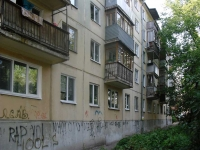 Samara, Gagarin st, house 97. Apartment house