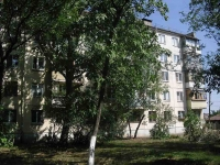Samara, Gagarin st, house 101. Apartment house