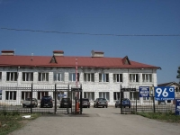 Самара, улица Гагарина, дом 96А. офисное здание