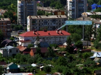 萨马拉市, Gagarin st, 房屋 96А. 写字楼