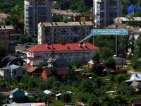 Samara, Gagarin st, house 96А. office building