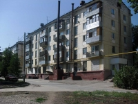 Samara, Gagarin st, house 105. Apartment house