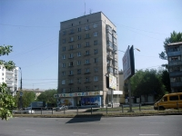 Samara, Gagarin st, house 109. Apartment house