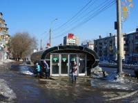 Samara, st Entuziastov. underground station