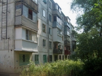 neighbour house: st. Gagarin, house 110. Apartment house