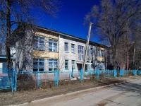 Самара, Гагарина ул, дом 123