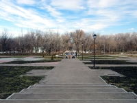 Samara, park