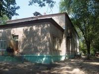 neighbour house: st. Gagarin, house 112А. nursery school МДОУ д/с №284