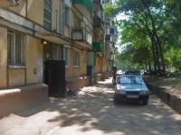 Самара, улица Гагарина, дом 116. многоквартирный дом