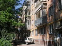 neighbour house: st. Gagarin, house 121. Apartment house