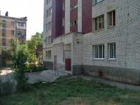 萨马拉市, Gagarin st, 房屋 122А. 公寓楼