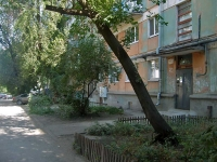 Samara, Gagarin st, house 122. Apartment house