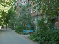 Samara, Gagarin st, house 124. Apartment house
