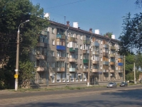 neighbour house: st. Gagarin, house 126. Apartment house