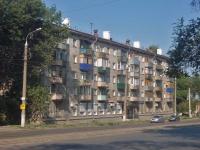 neighbour house: st. Gagarin, house 126. Apartment house