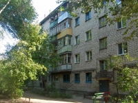 Samara, Gagarin st, house 126. Apartment house