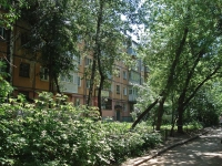 Samara, Gagarin st, house 41. Apartment house