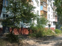 Samara, Gagarin st, house 129. Apartment house