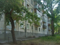 Samara, Gagarin st, house 137. Apartment house