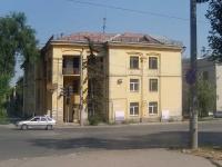 萨马拉市, 执法机关 Прокуратура Советского района г. Самара, Gagarin st, 房屋 145