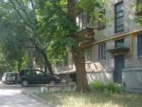 Samara, Gagarin st, house 149. Apartment house