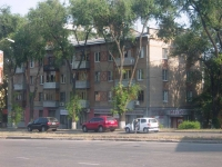 Samara, Gagarin st, house 151. Apartment house