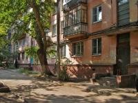 neighbour house: st. Gagarin, house 165. Apartment house