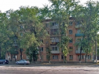 neighbour house: st. Gagarin, house 167. Apartment house