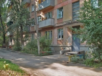 Samara, Gagarin st, house 167. Apartment house