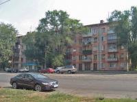 neighbour house: st. Gagarin, house 169. Apartment house