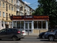 Самара, Гагарина ул, дом49А